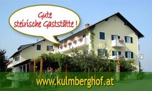 Kulmberghof Gasthof Pension